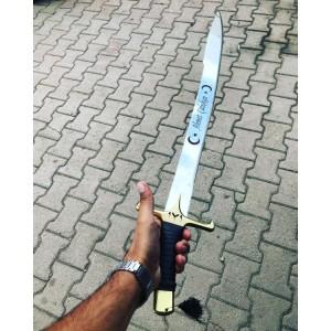 Dirliş Ertuğrul Kılıcı Replika