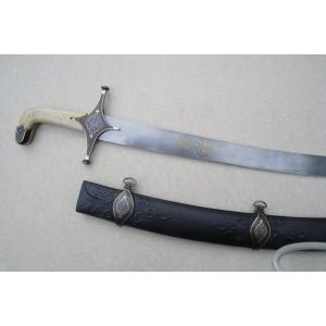 Koleksiyonluk Siyah Damascus Şimşir Kılıcı