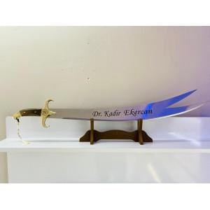 Zülfikar Kılıcı Yeni Tarz 1