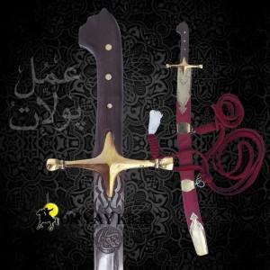 Seçuklu Dönemi  Dövme Çelik Oluklu Kılıç + Kınlı