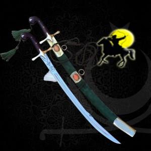 Osmanlı Tarzı Dövme Çelik Kılıç + Kın