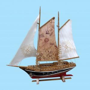 Piri Reis Haritalı Gemisi